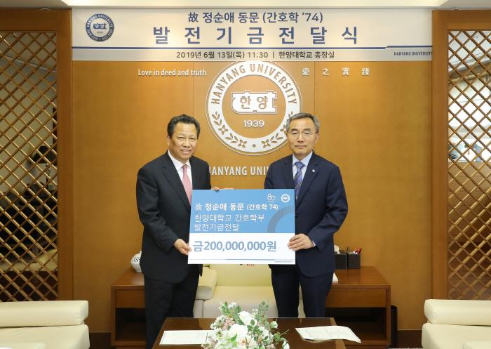 故 정순애 한양대병원 간호사 유족(왼쪽)이 13일 한양대에서 김우승 총장에게 기부금을 전달하고 있다.