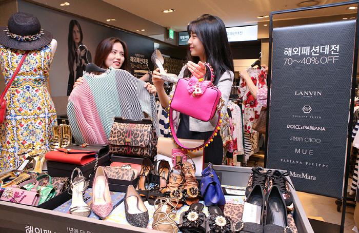 현대백화점 고객이 해외 명품 할인 상품을 고르고 있다.