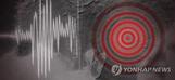 [종합] 美 오리건주 앞바다서 규모 5.4 지진…