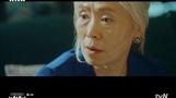 `검블유` 예수정, 전혜진에 `여유만만`…