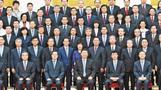 시진핑, 미중 갈등 속 외교 공관장들 접견해 격려