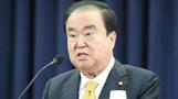 문희상 국회의장, 미국·일본 의회 수장에 일본 수출규제 우려 친서 전달