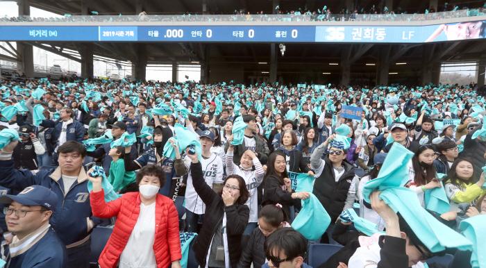 창원NC파크 마산구장 개막전 인기 후끈 [사진출처 = 연합뉴스]