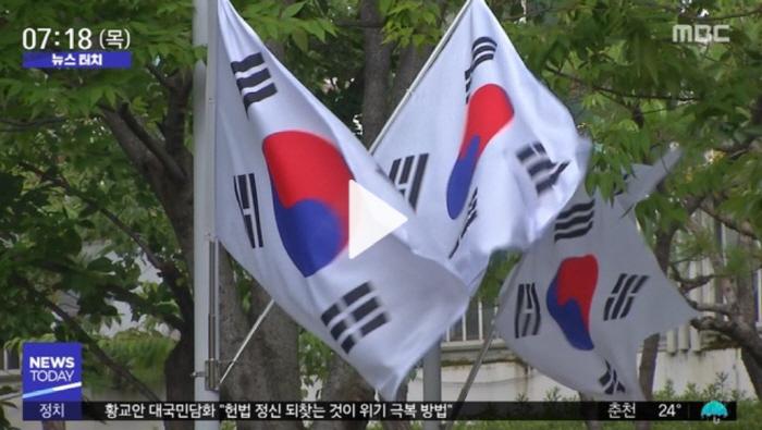 [사진출처 = MBC 보도 화면 캡처]