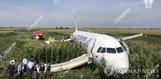 러시아 여객기, 새 떼 충돌로 비상착륙…사망자 없어