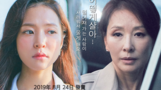 홍자 신곡 `어떻게 살아` 뮤비, 이미숙 열연 뮤직시네마 예감