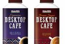 파스퇴르, 오피스족 겨냥 500㎖ 대용량 커피 출시