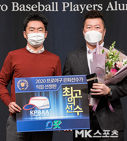 Choi Hyung-woo '2020 best player selected by retired player' [MK포토]