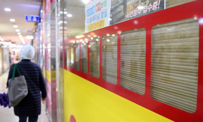 서울 아파트 1 억 ~ 3 억 5 천만원 뚝뚝 … 보도가 잇따라 깨져