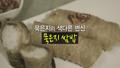 81회 <초여름 김치> 묵은지쌈밥 레시피