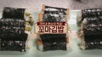 117회 <2017 '면요리' 완전 정복!> 꼬..