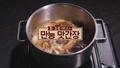 123회 <약이되는 '천연 양념'>만능 맛간..