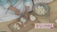 135회 <2017 여름 김치 완전 정복!> 여..
