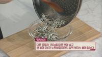 143회 <가을 특집! 2017 '천연 양념'을..