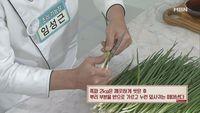 152회 < 2017 '김장김치' 완전정복!> ..