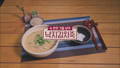 156회 <속 편한 겨울 보약 '죽'> '낙..