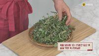 169회<봄(春)을 담은 '자연 밥상'>'쑥국'..