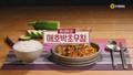 180회 <자연이 주는 선물! '애호박·고추..