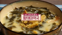 201회 <더 새로워진 <알토란>> '황태미역국..