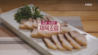 212회 <2019 건강하게 먹자!> '제육조림..