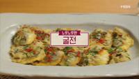 213회 <2019 새해맞이 '황금 밥상'> '..