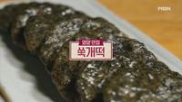 221회 <2019 봄(春) 해독 밥상> '쑥개..
