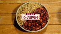 222회 <힘(力) 불끈! 봄 활력 밥상> '주..