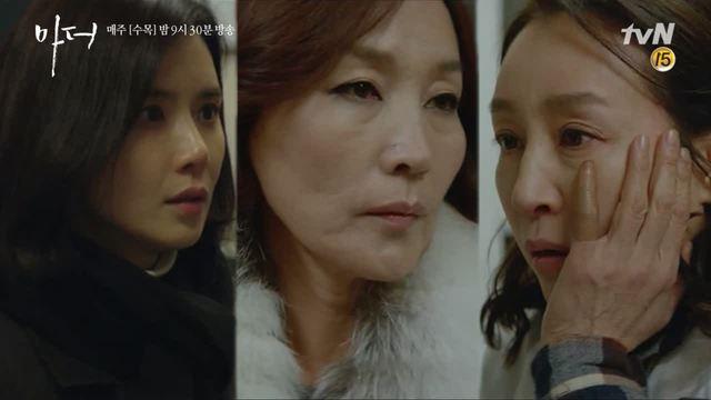 「남기애에 분노한 이혜영, '당신이 내 딸 버린 여자야..?'」的圖片搜尋結果