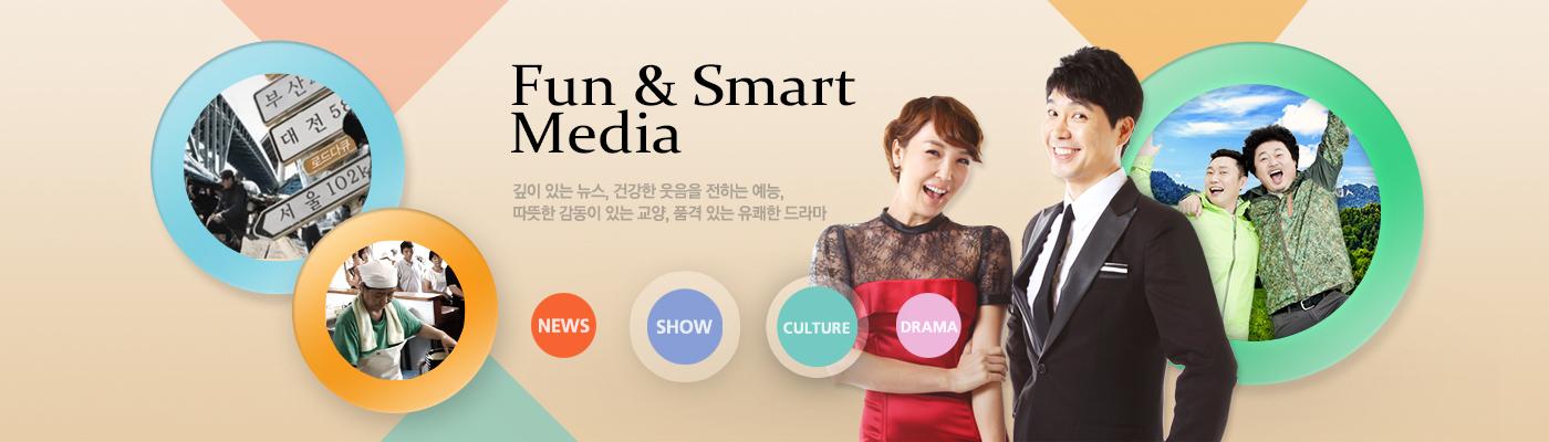 Fun&Smart Media