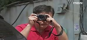 몰래 형수 사진 찍는 시동생…형수를?