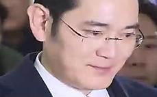 삼성 '운명의 날'…오늘 구속영장실질심사