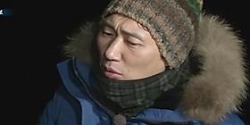 이승윤에 '돌찌개' 대접한 자연인!