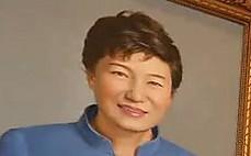 탄핵 후 그려진 박근혜 전 대통령 초상화…