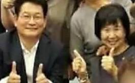 위안부 할머니 빈소서 '엄지척'…황당한 여당 의원들