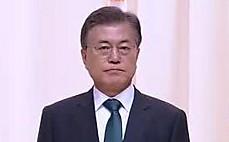 현직 대통령으로는 처음 합참의장 이·취임식 참석