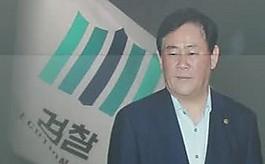 검찰, 최경환 28일 소환  전병헌 오늘 구속영장 심사
