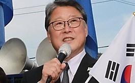 대한애국당 조원진,  토론회서 '문재인 씨' 호칭 논란