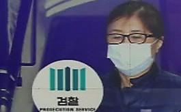 검찰, 최순실 징역 25년 안종범 징역 6년 구형