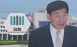 """""""원세훈 자녀, 현금 들고와  강남 10억 아파트 샀다"""""""