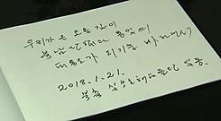 [단독] 北