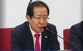 인물난에 공천갈등까지…한국당 '시끌'