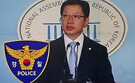 """김경수 """"1월 이후 안봤다""""  자체 삭제 의혹은 여전"""