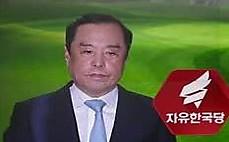 """'골프 접대 의혹' 김병준  """"비용 얼마인지 몰라"""""""