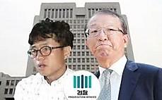[단독] 양승태 비판 글 '무더기 삭제' 檢 수사