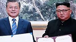 평양공동선언 합의문 서명, 김정은