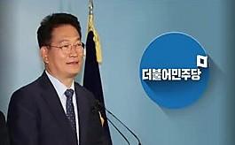 """""""기업인 100명 방북"""" 논란… 민주당 """"아이디어 차원"""""""