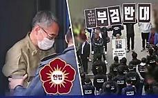 [단독]임종헌, 故백남기 사망사건 때 헌재 사찰