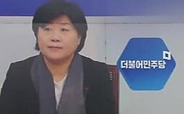 서영교 청탁 논란 확산… 판사 국회 파견 폐지