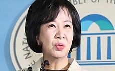 """손혜원, 금태섭에 사과  요구…""""잘 알고 말하라"""""""