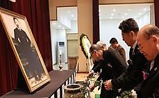 김상옥 의사 순국기념식 개최…'항일정신 기리며'